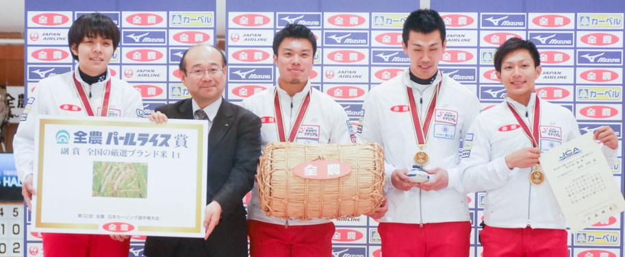 第32回 全農日本カーリング選手...
